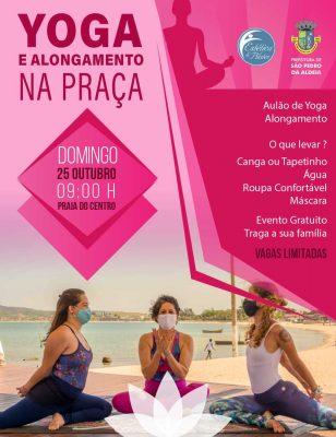 """""""Domingo na Praça"""" oferece aulas gratuitas de yoga e alongamento neste domingo (25), em São Pedro da Aldeia"""
